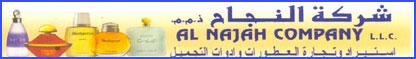 Al Najah Company L.L.C Banner