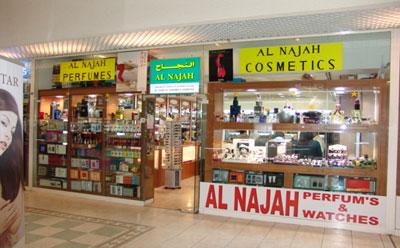 Al Najah Company L.L.C - 3.jpg