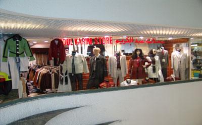 Abdul Karim Stores - 1.jpg