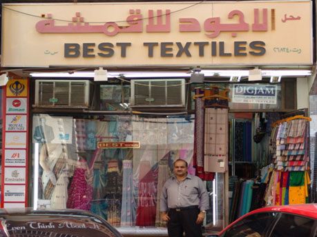 Best Textiles - 1.jpg