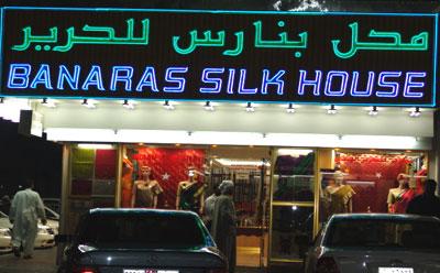 Banaras Silk House - 1.jpg