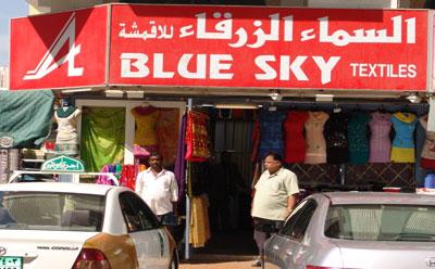 Blue Sky Textiles - 3.jpg