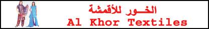 Al Khor Textiles Banner
