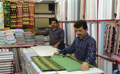 Al Khor Textiles - 1.jpg