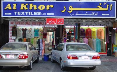 Al Khor Textiles - 3.jpg