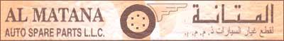 Al Matana Auto Spare Parts L.L.C Banner