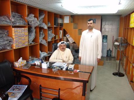 Al - Nabah Auto Spare Parts L.L.C - 1.jpg