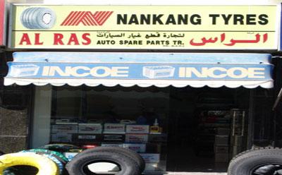Al Ras Trading Co. L.L.C - 1.jpg