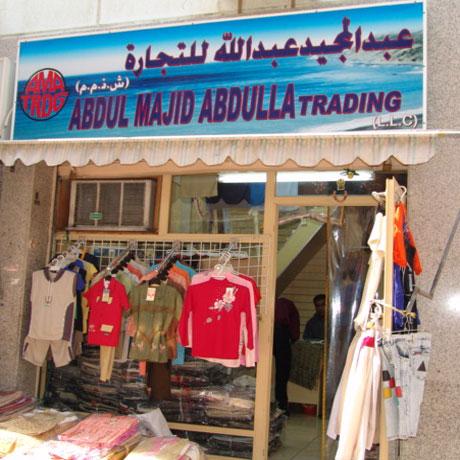 Abdul Majid Abdulla Trading - 1.jpg