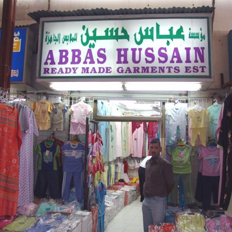 Abbas Hussain Readymade Garments Est. - 1.jpg