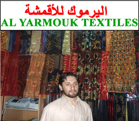 Al Yarmouk Textiles Trdg - FINAL.jpg