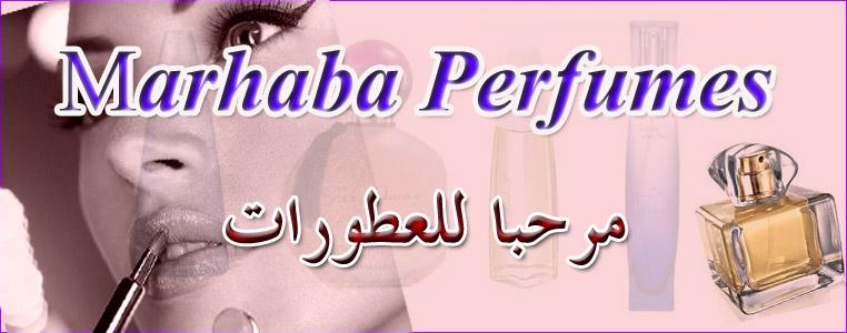 Marhaba Perfumes Banner