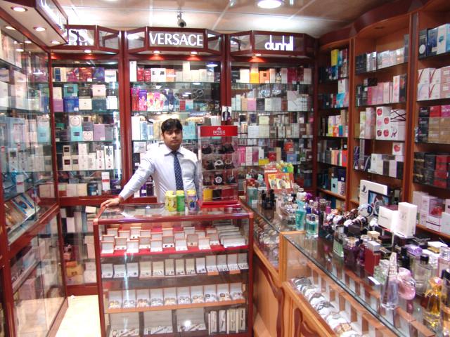 Marhaba Perfumes - DSC08404.jpg