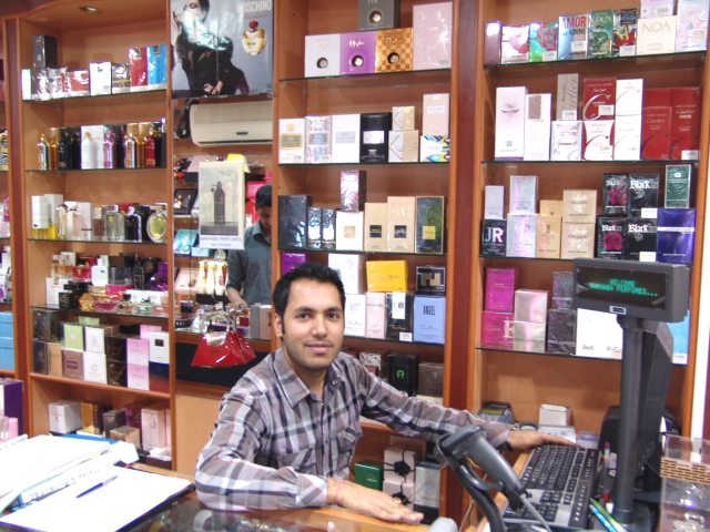 Marhaba Perfumes - DSC08407.jpg