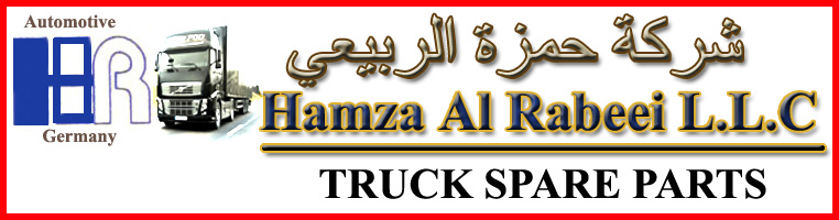 Hamza Al Rabeei Trading LLC Banner