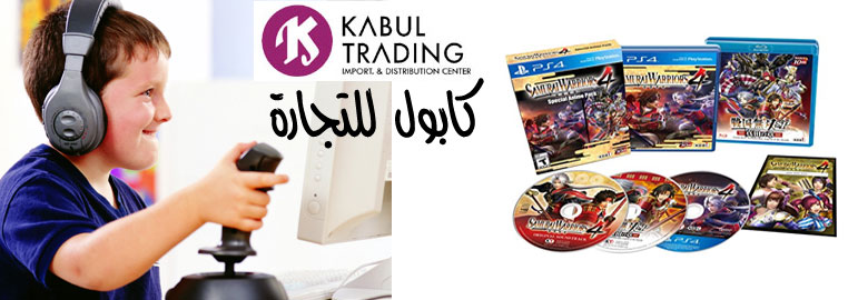 Kabul Trading . Import & Distribution Centre Banner