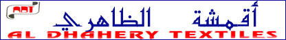 Al Dhahery Textiles Banner