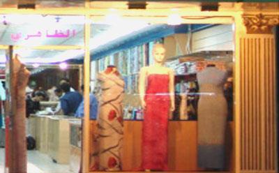 Al Dhahery Textiles - 4.jpg