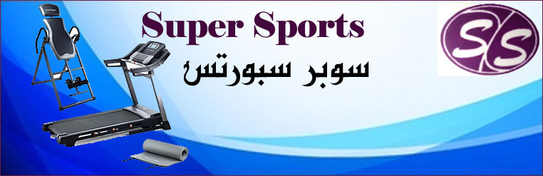 Super Sports Banner