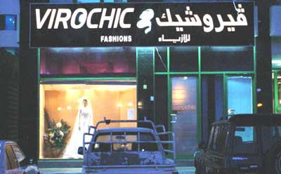 Virochic Fashion - 1.jpg