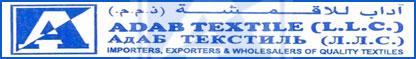 Adab Textiles L.L.C. Banner