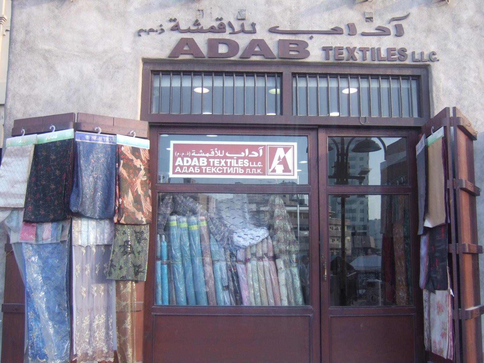 Adab Textiles L.L.C. - DSCF0039.JPG