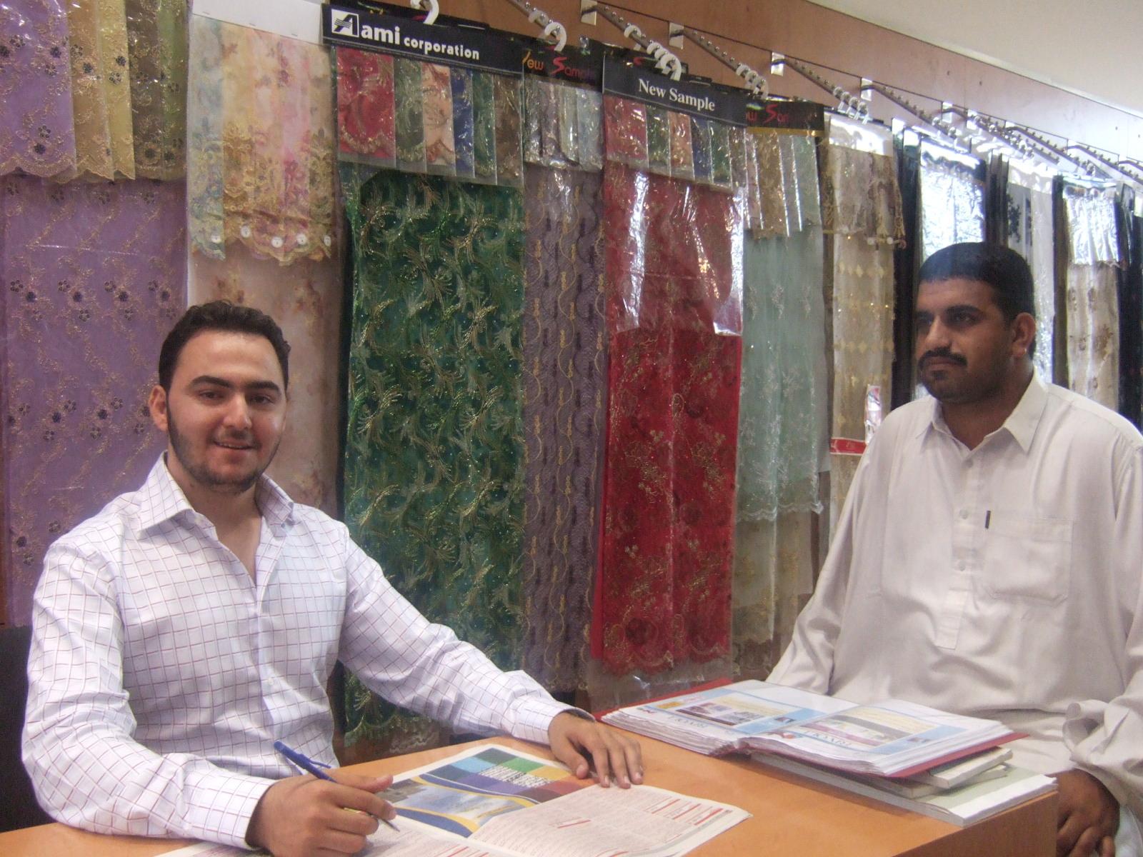 Adab Textiles L.L.C. - DSCF0040.JPG
