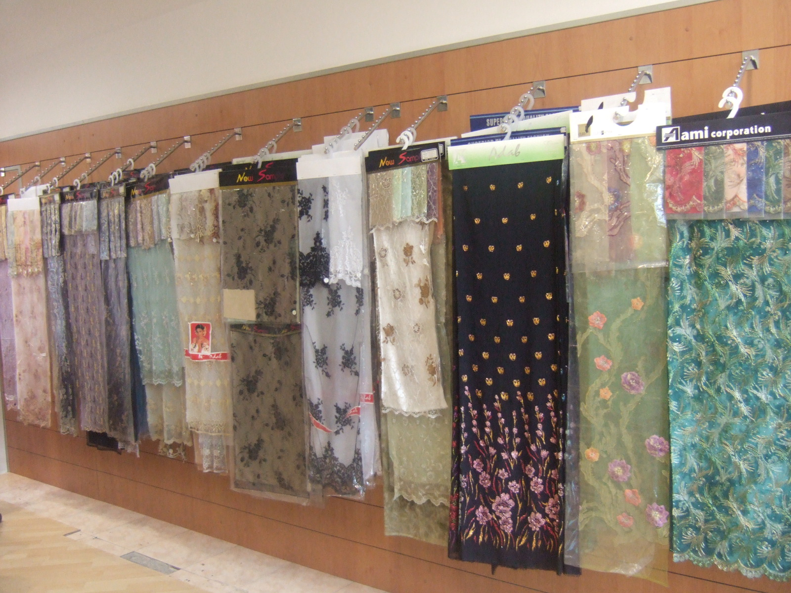 Adab Textiles L.L.C. - DSCF0042.JPG