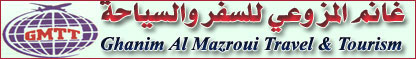 Ghanim Al Mazroui Travel & Tourism Banner