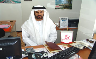 Ghanim Al Mazroui Travel & Tourism - 1.jpg