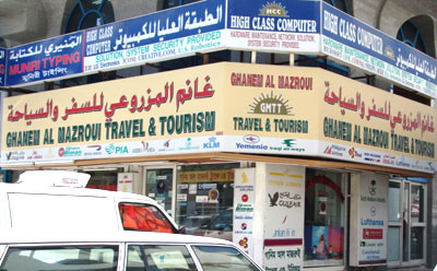 Ghanim Al Mazroui Travel & Tourism - 2.jpg
