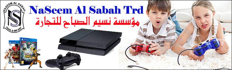 Naseem Al Sabah Trd. & Imp. Est. Banner