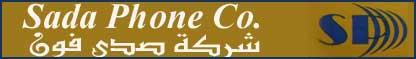 Sada Phone Co. Banner