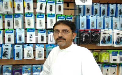 Sada Phone Co. - 3.jpg