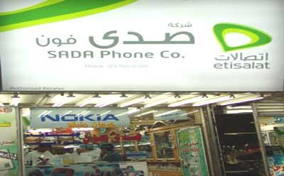 Sada Phone Co. - 4.jpg