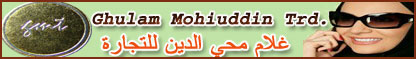 ghulam mohmmad trading Banner