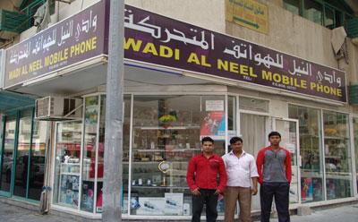 Wadi Al Need Mobile Phones Trading - 1.jpg