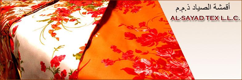 Al Sayad Textiles L.L.C Banner