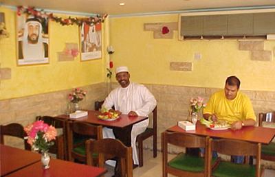 Jabal Al Rahma Restaurant - 06.jpg