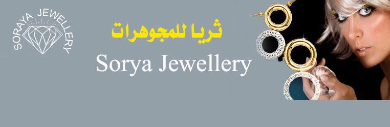Soraya Jewellery Banner