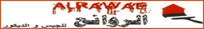 Al Rawae Gypsum Decor Banner