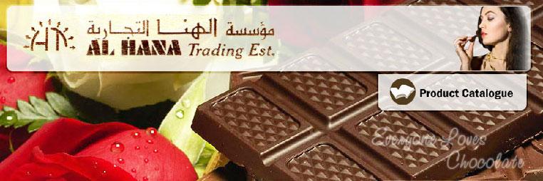 Al Hana Trading Est. Banner