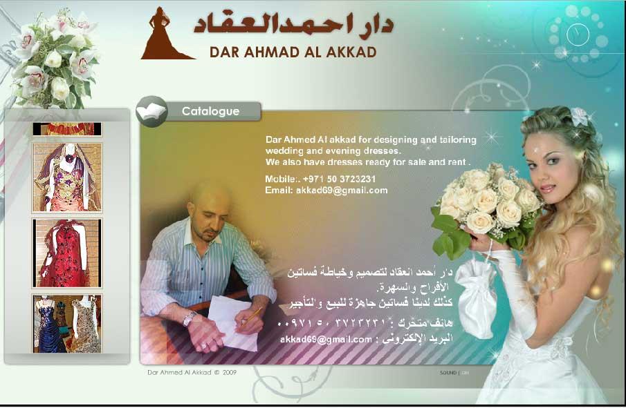 Ahmad Al Akkad - 1.jpg