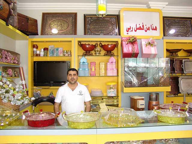 Al Dimashqiyah Roastery - 5.jpg