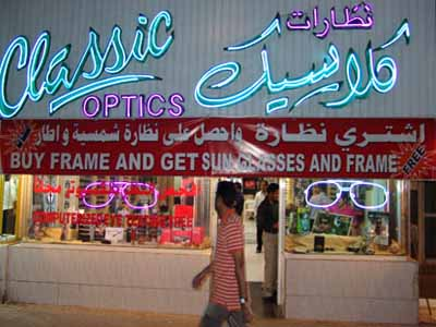Classic Optic - Info-Page1.jpg