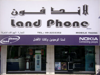 Land Phone Trading Establishment - landphone-2.jpg