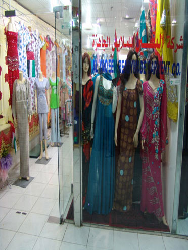 Al Yaqeen Ready Made Co. - Pic2.jpg