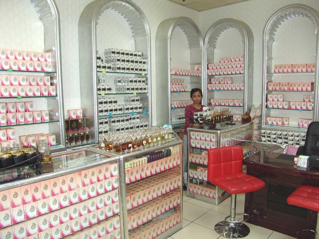 Al Murtaisha Perfume - 2.jpg