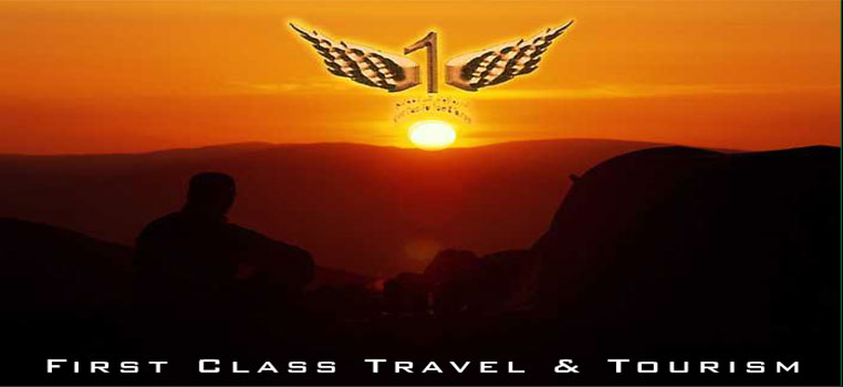First Class Travel & Tourism Banner