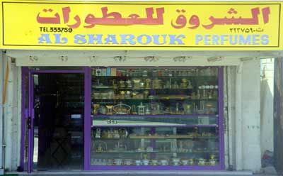 Al Sharouk Perfumes - 1.jpg